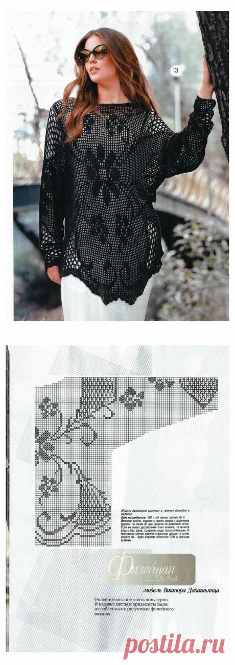 Журнал Мод №607 - 2017. Новый выпуск