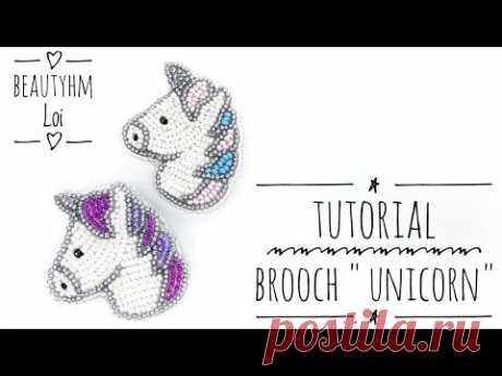"#МК - Вышитая бисером брошь ""Единорог""   #Tutorial - Beaded unicorn brooch"
