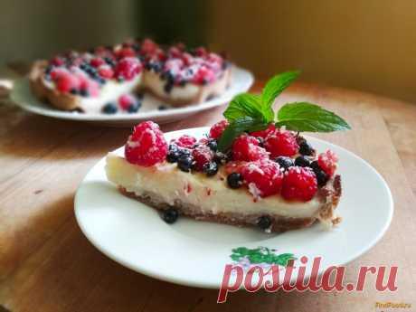 Тарт с ягодами рецепт с фото Вкусный рецепт приготовления тарта с ягодами в домашних условиях. Тарт с ягодами рецепт с фото по шагам
