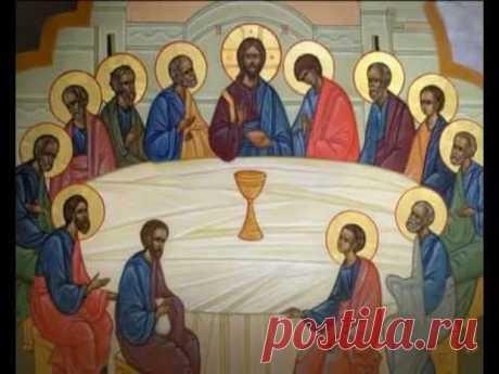 Молитвы в чистый четверг. Давайте помолимся!))).