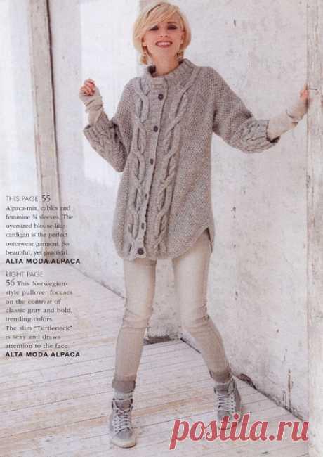вязаные пальто, кардиганы | Записи в рубрике вязаные пальто, кардиганы | Модное вязание на MSLANAVI_COM
