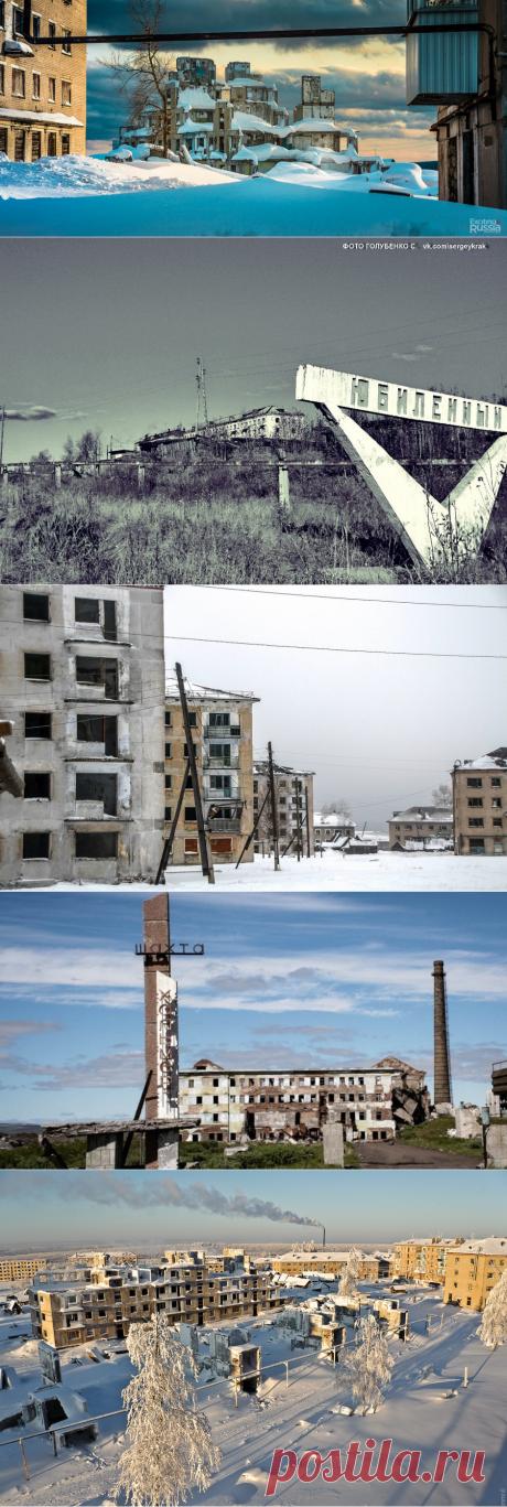 Страшнее хоррора: заброшенные города и поселки России (фото) - Hi-Tech Mail.ru