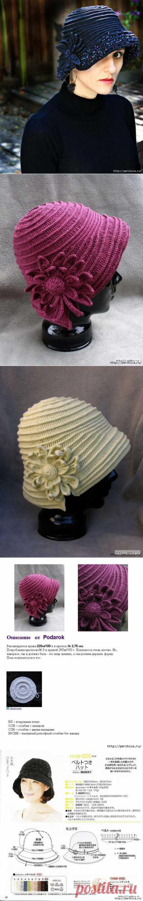 Рельефная шляпка с цветком для настоящих леди.