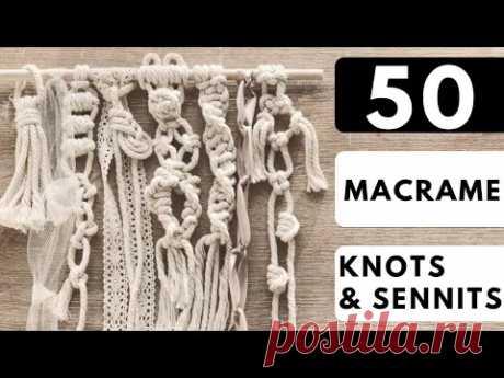 💡 50 узлов в макраме для улучшения дизайна