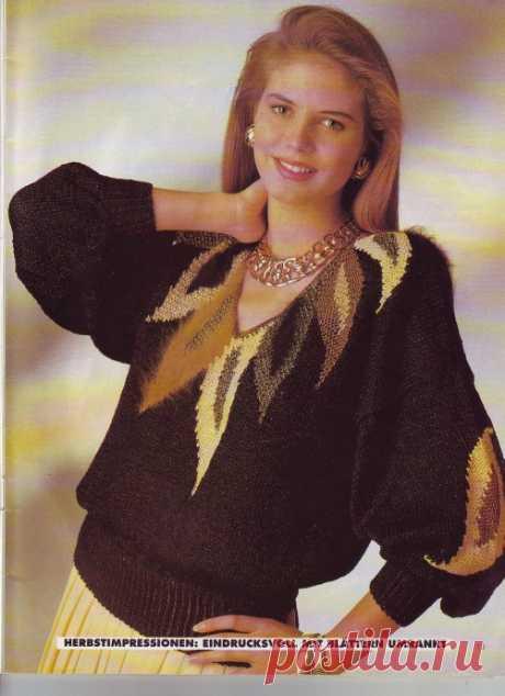 Пуловер с листьями из старого журнала