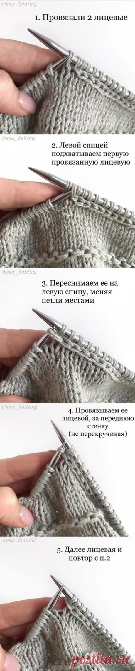 """Узор """"Косичка"""" - Вязание крючком и спицами - медиаплатформа МирТесен"""