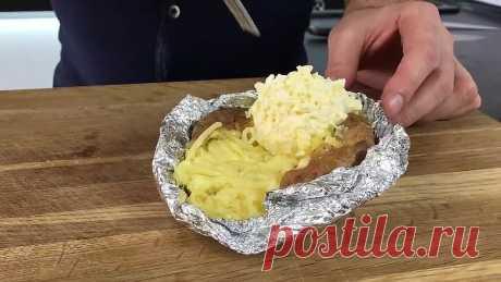 """Блюдо """"Картошка"""", Которое Приготовил Уже Весь Интернет"""