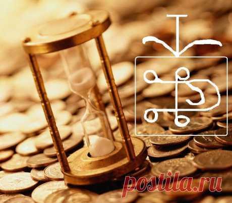 Судебный Пристав (Сбор долгов) | A r c h a i c H e a r t