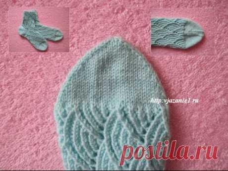 Носки. Вязание спицами (как закончить носок)