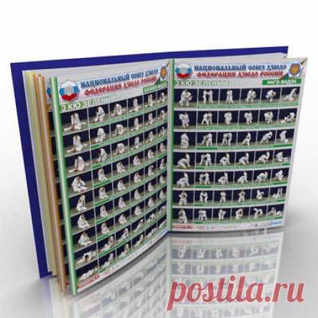Posters Judo -KU.Set of 18 pieces.120 judo techniques.    eBay Set of 18 pieces.A4. size A4- 210 × 297 mm. NAGE WAZA  O-soto-guruma,Uki-waza,Yoko-wakare,Yoko-guruma,Ushiro-goshi,Ura-nage,Sumi-otoshi,Yoko-gake. NAGE WAZA  Sumi-gaeshi,Tani-otoshi,Hane-makikomi,Sukui-nage,Utsuri-goshi,O-guruma,Soto-makikomi,Uki-otoshi,Te-guruma,Obi-otoshi,Daki-wakare,Uchi-makikomi,O-soto-makikomi,Harai-makikomi,Uchi-mata-makikomi,Hikkomi-gaeshi,Tawara-gaeshi.