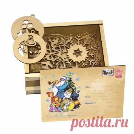 Подарочный набор, подарочный ящик, новогодняя посылка, ящик для упаковки подарков
