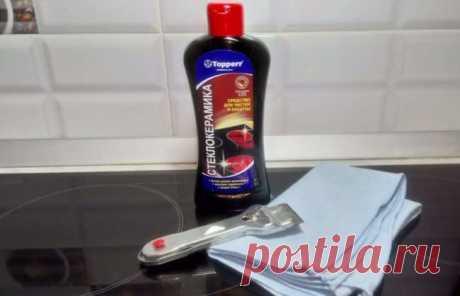 Как очистить стеклокерамическую плиту от различных загрязнений