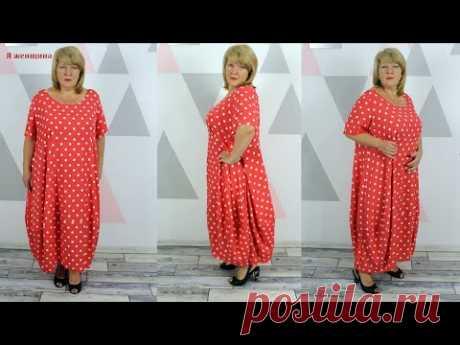 Новый день новое платье. Платье Бохо в горошек. Моделирование и раскрой