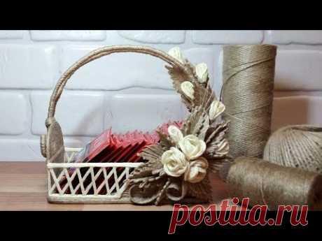 Чайная Корзиночка из джута своими руками/Рукоделие Пластика из джута/evadusheva©