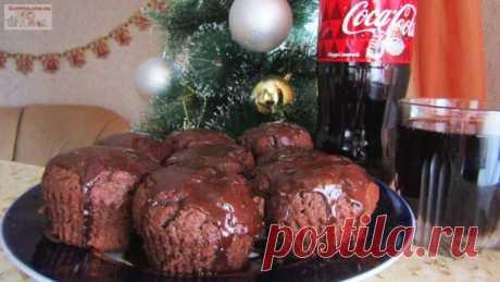 Кексы «Кока-кола» Очень необычные пористые кексы на основе напитка «Кока-кола». Кексы «Кока-кола» готовятся очень быстро, нравятся не только детям, но и взрослым.Ингредиенты:Для теста:напиток «Кока-кола» – 125 мл.;сливочное масло – 100 гр.;какао-порошок – 20 г.;яйца куриные – 2 шт.;разрыхлитель для теста –...