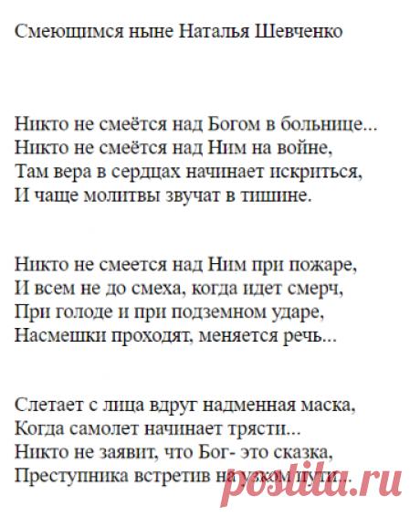Литературные дневники / Стихи.ру