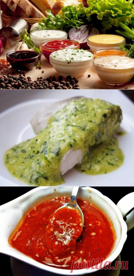 КУХНЯ ХОЛОСТЯКА: Рецепты вкуснейших соусов