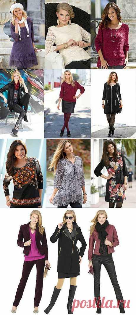 Модные тенденции, осень 2013