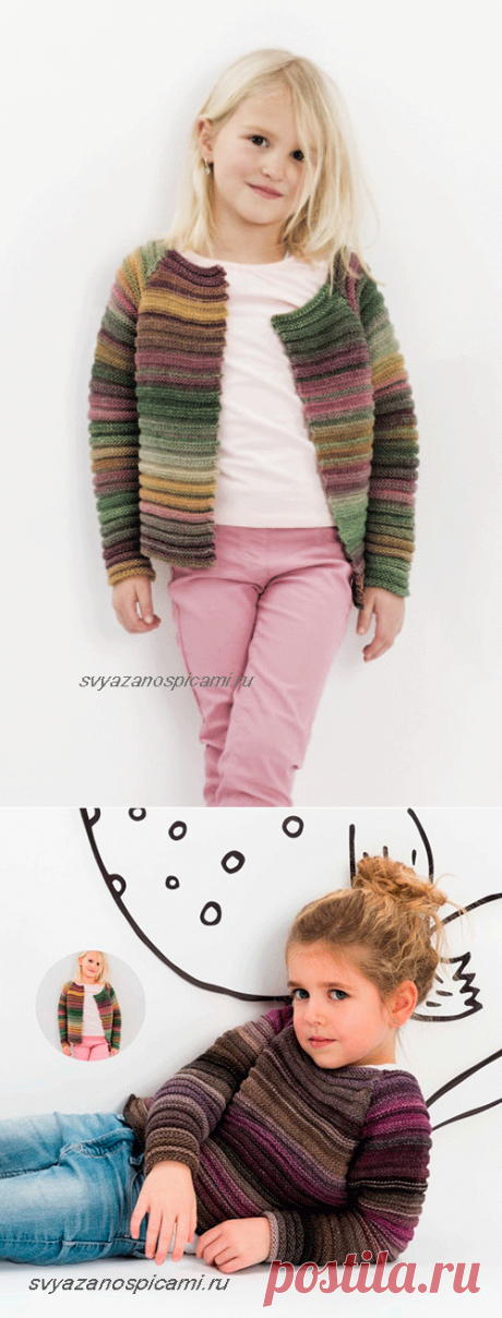 Sweater and cardigan for the girl spokes