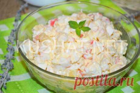 Салат с крабовыми палочками, ананасами и сыром. Пошаговый рецепт с фото - Кушать нет