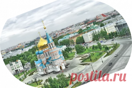 Подать объявление Омск - а-то рф бесплатные объявления - А то — объявления в России