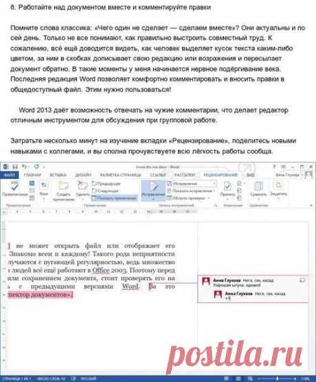 100kursov.com | Блог Элины Щербаковой