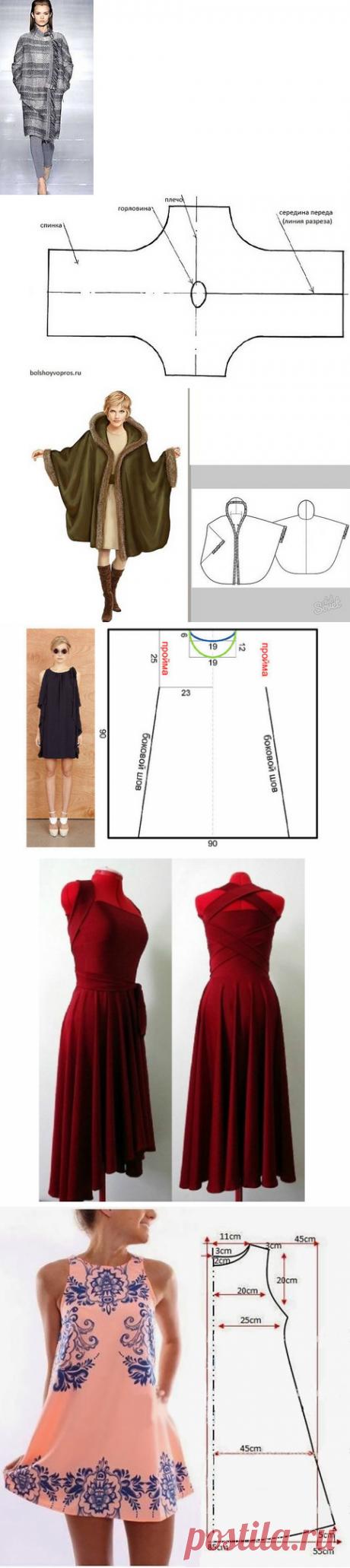 Los patrones de la ropa, que vencerá hasta la sastra primeriza