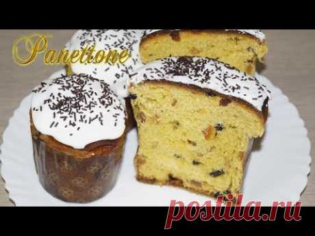 Panettone with Glaze - YouTube