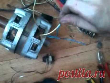 Как подключить двигатель от стиралки на 220 В.