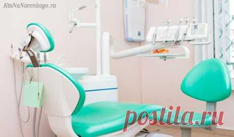Как бесплатно лечить зубы по полису ОМС | KtoNaNovenkogo.ru