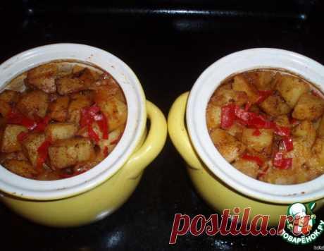 Азу в горшочке – кулинарный рецепт