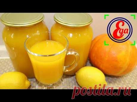 Ароматный и полезный тыквенный сок с мякотью на зиму