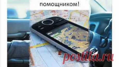 Пользователь Смартфона от А до Я