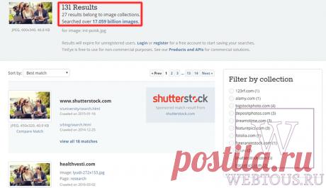4 способа мгновенно найти похожую картинку или фото в интернет | Бесплатные онлайн сервисы