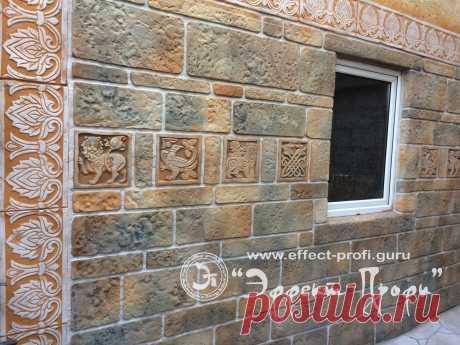 Отделка фасада под камень из готового декоративного бетона ШФС!!! г. Анапа.