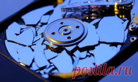 Как вовремя понять, что ваш жесткий диск скоро откажет? Как понять, что ваш жесткий диск вот-вот сломается? Узнайте, как предупредить потерю данных, вовремя определив, что носитель информации дышит на ладан. Отказ жесткого диска — необратимая вещь, которая ожидает каждый компьютер по мере устаревания...