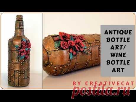 Antique Bottle Art/ Wine Bottle Art/ Altered Bottle/Steampunk Bottle Art/art and craft - YouTube