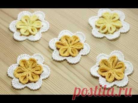 РОМАШКА с объемной серединкой - вязание крючком -  How to crochet camomile