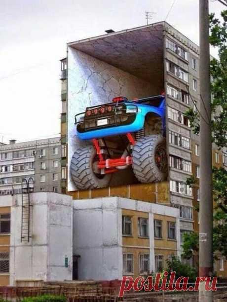 ¡Es aquí a los grafitis!