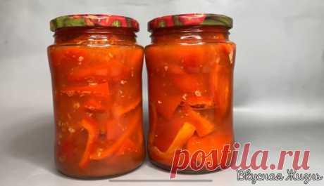 Простой и вкусный рецепт из перца на зиму: каждый год делаю на 5 банок больше, но до весны не хватает - Блог для настоящих Леди Простой и вкусный рецепт заготовки из болгарского перца на зиму.
