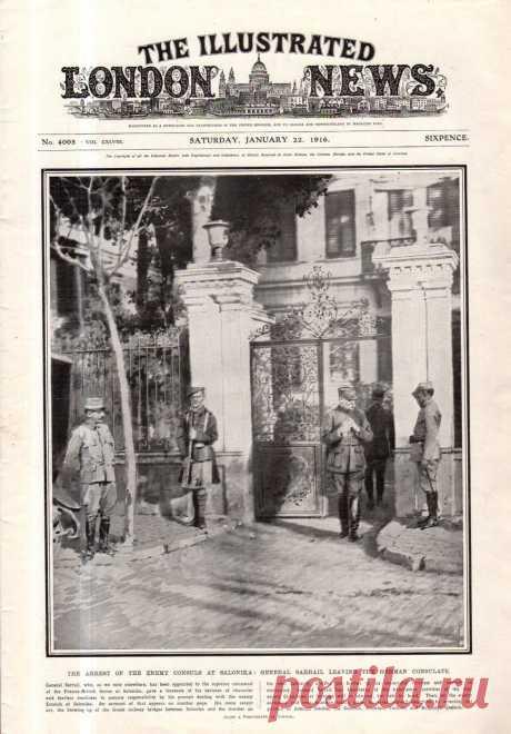 1916.01.22 - The Illustrated London News | Sovetika.ru - обложки старых журналов