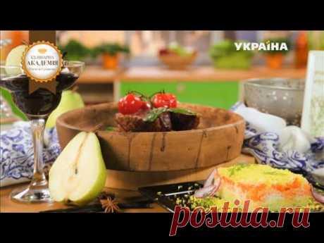 Кулинарная академия Алексея Суханова. Выпуск 6