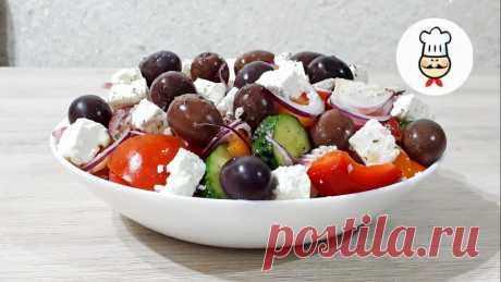 Греческий салат с правильной заправкой — Кулинарная книга