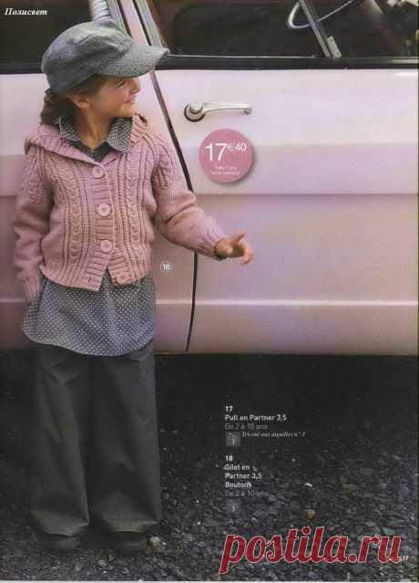 Вязаный спицами жакет с капюшоном для девочки из Phildar 28 - Вяжи.ру