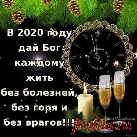 Юмор>Скоро Новый год