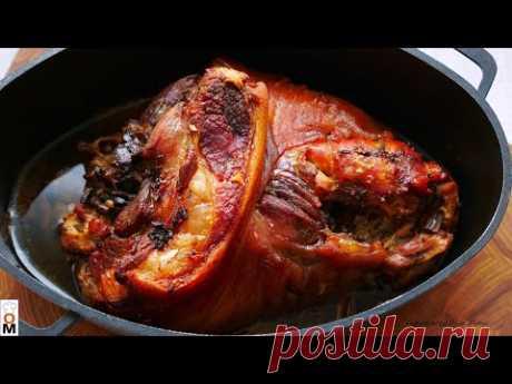 Мясо на НОВЫЙ ГОД | Свиная Рулька можно есть губами