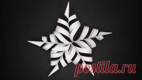 Объемная снежинка из бумаги ❄ Новогодние поделки своими руками | Новогодний декор Объемная СНЕЖИНКА из бумаги ❄ Поделки на Новый Год. Объемные снежинки из бумаги – замечательная идея поделок для детей и взрослых. Элегантные и красивые объемные снежинки из бумаги можно использовать для украшения окон, потолка, стен и чего угодно для создания праздничного новогоднего...