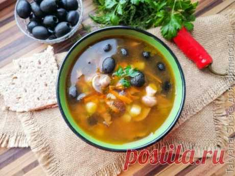 👌 Вкуснейший суп солянка с грибами, рецепты с фото Вкусный рецепт Вкуснейший суп солянка с грибами, пошаговый, с фото и отзывами 👍 Блюда из грибов, Первые блюда, Вегетарианские супы, Солянка с грибами
