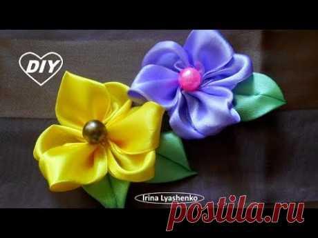Цветок канзаши быстро и простоМК🌺Flower of ribbon. Easy way🌺Flor da fita. Maneira fácil🌺243
