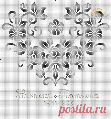(538) Pinterest